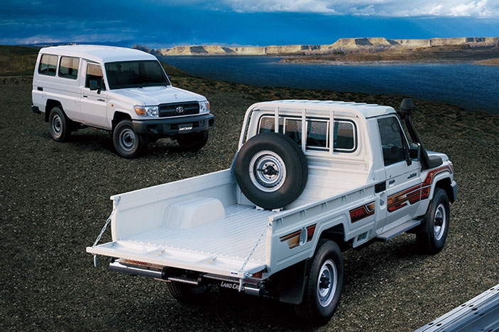 Toyota Land Cruiser  Heavy Duty